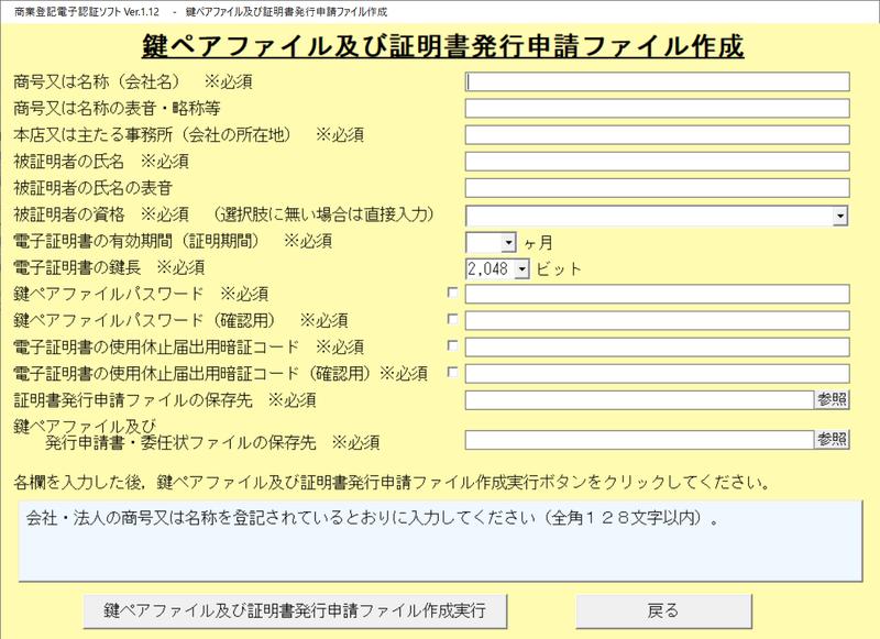 f:id:kiroitori123:20210917204921p:plain