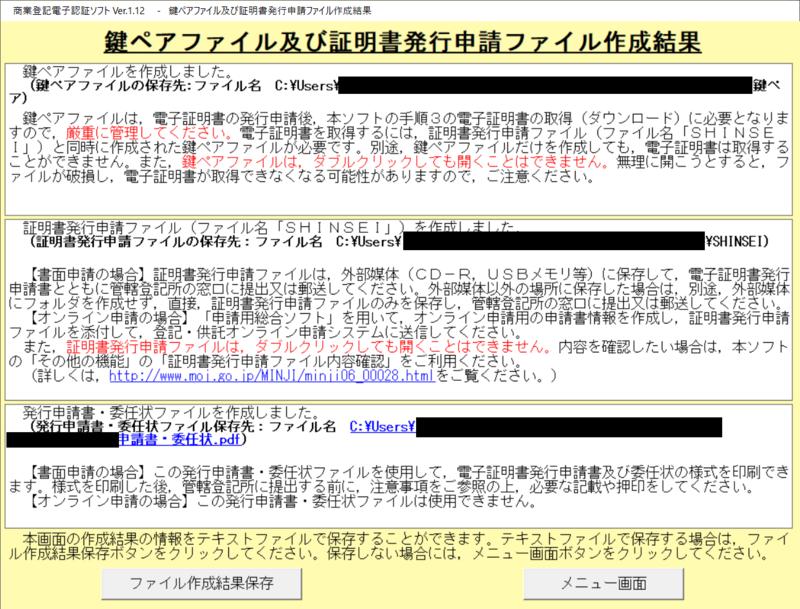 f:id:kiroitori123:20210917204924p:plain