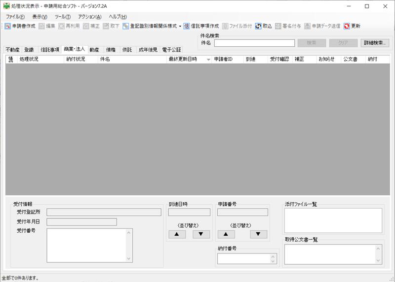 f:id:kiroitori123:20210917204929p:plain