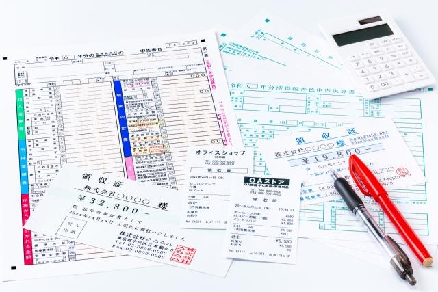 f:id:kiroitori123:20210925075920j:plain