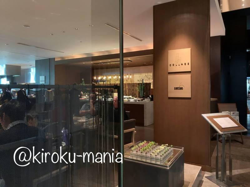 f:id:kiroku-mania:20200418203923j:plain
