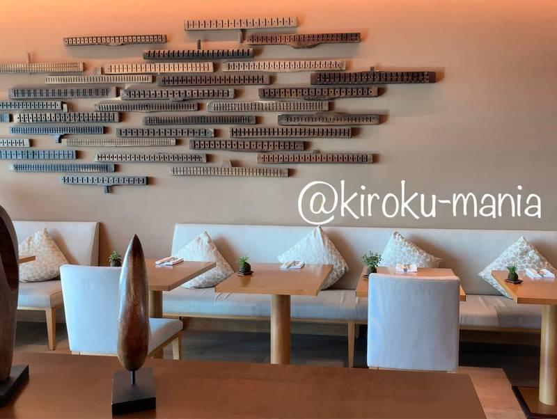 f:id:kiroku-mania:20200418204101j:plain