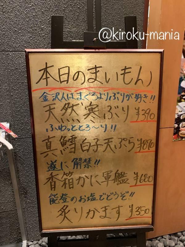 f:id:kiroku-mania:20200426185109j:plain