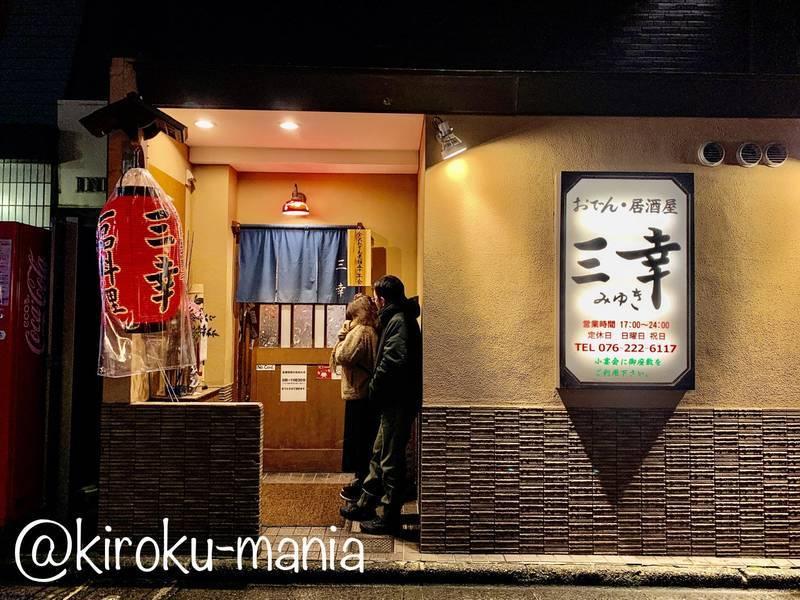 f:id:kiroku-mania:20200430153405j:plain