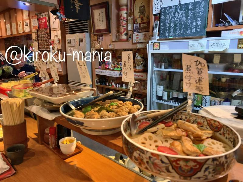 f:id:kiroku-mania:20200430153410j:plain