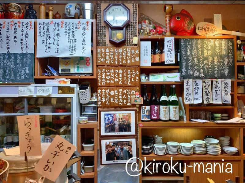 f:id:kiroku-mania:20200430153415j:plain