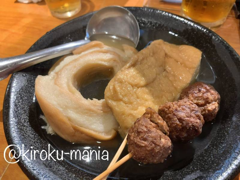f:id:kiroku-mania:20200430153447j:plain
