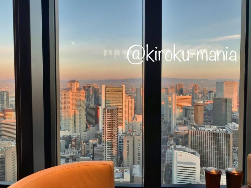 f:id:kiroku-mania:20200509131806j:plain