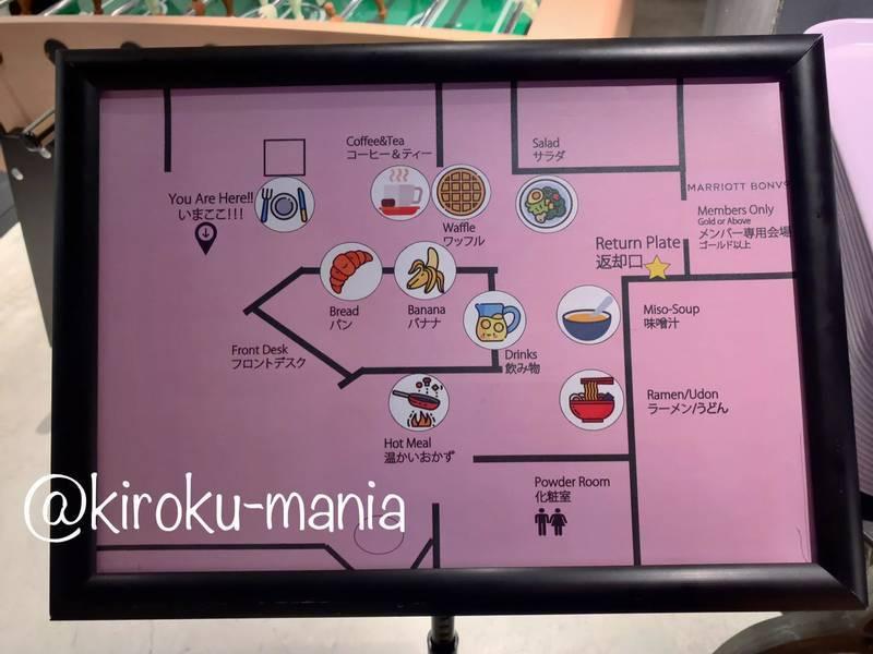f:id:kiroku-mania:20200531005058j:plain