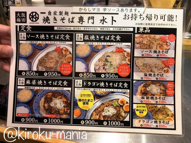 f:id:kiroku-mania:20200531231808j:plain