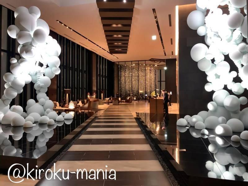 f:id:kiroku-mania:20200611190826j:plain