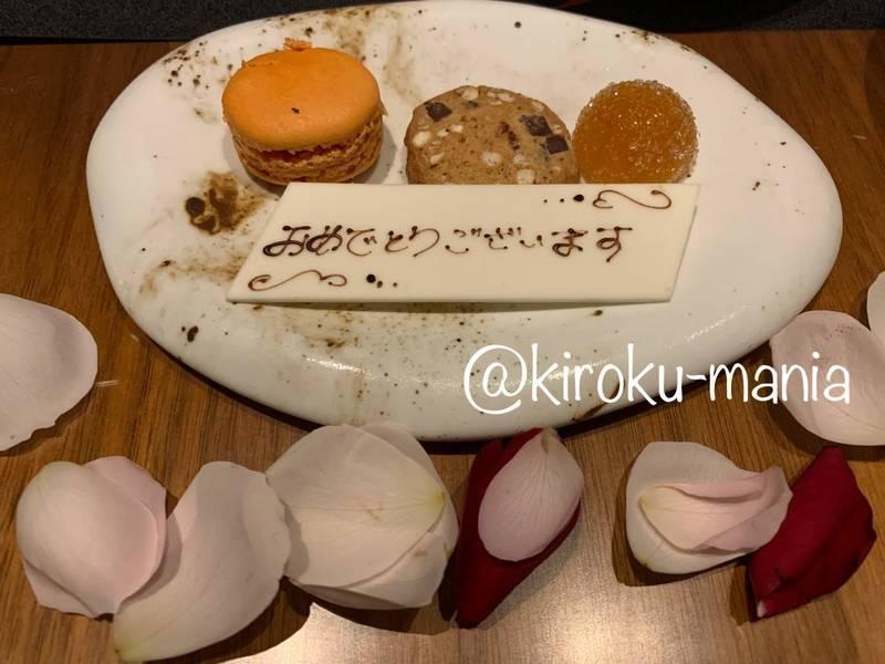 f:id:kiroku-mania:20200611191158j:plain