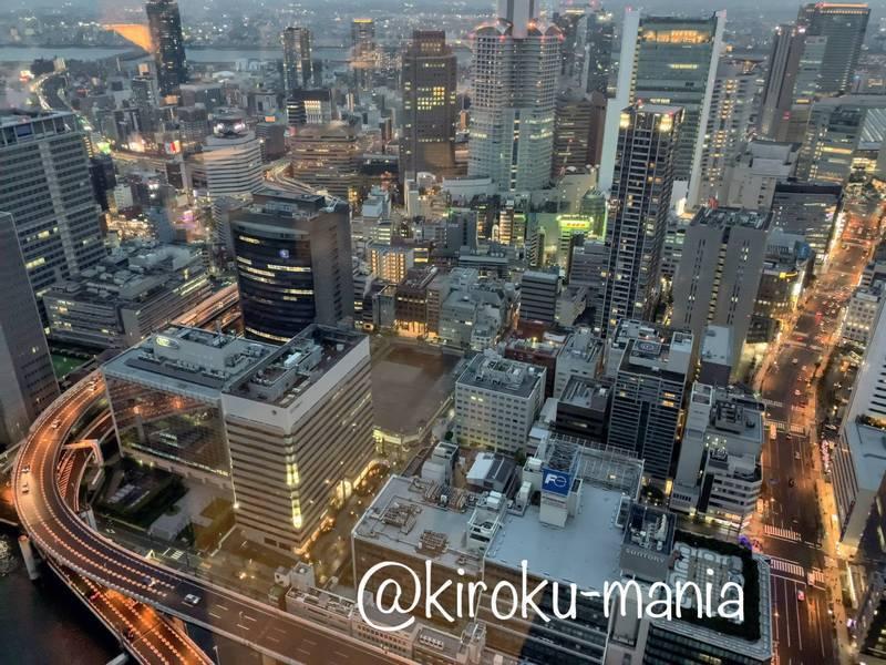 f:id:kiroku-mania:20200611191220j:plain