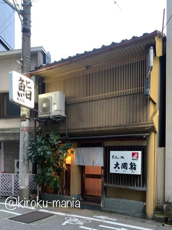 f:id:kiroku-mania:20200626224912j:plain