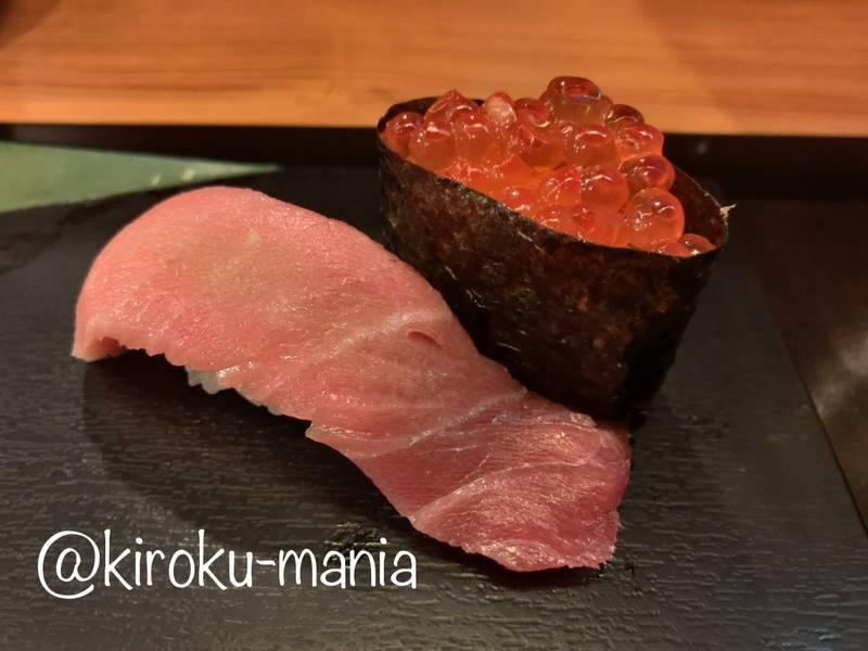 f:id:kiroku-mania:20200626224938j:plain