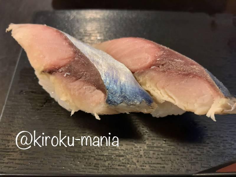 f:id:kiroku-mania:20200626225023j:plain