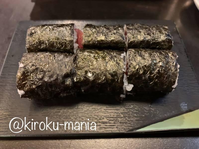 f:id:kiroku-mania:20200626225031j:plain