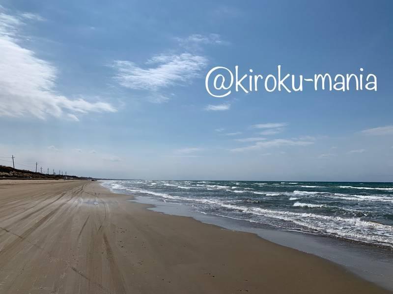 f:id:kiroku-mania:20200702194313j:plain