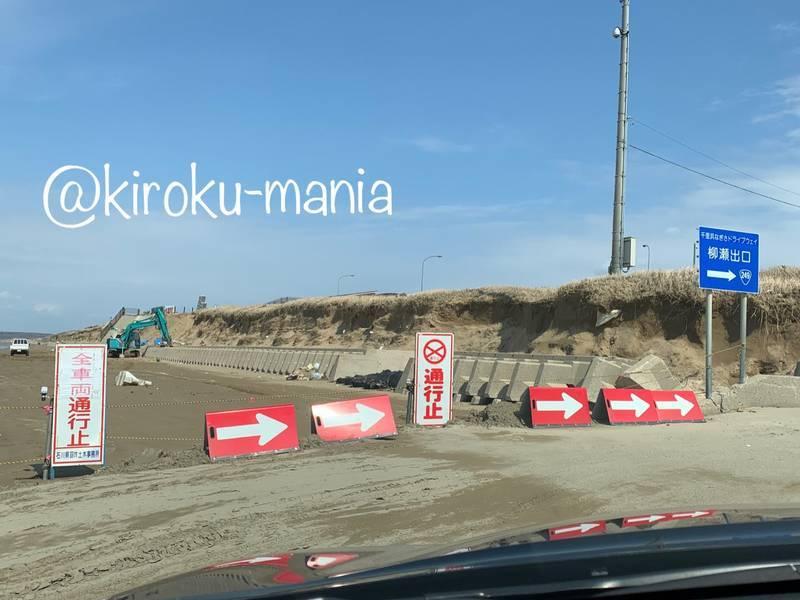 f:id:kiroku-mania:20200702194348j:plain