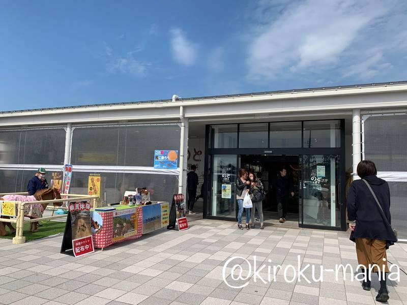 f:id:kiroku-mania:20200702194353j:plain