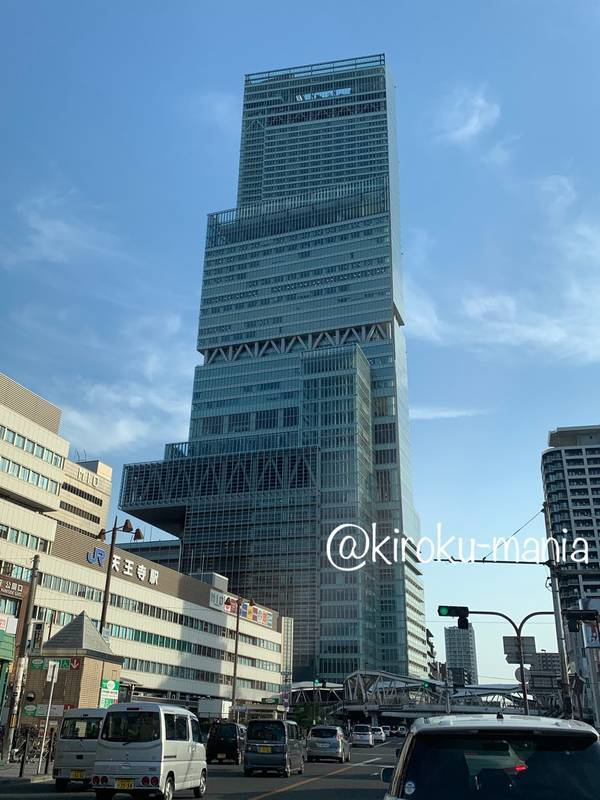 f:id:kiroku-mania:20200705061046j:plain
