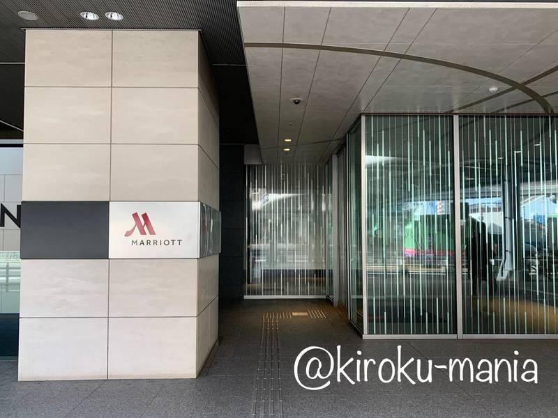 f:id:kiroku-mania:20200705061052j:plain