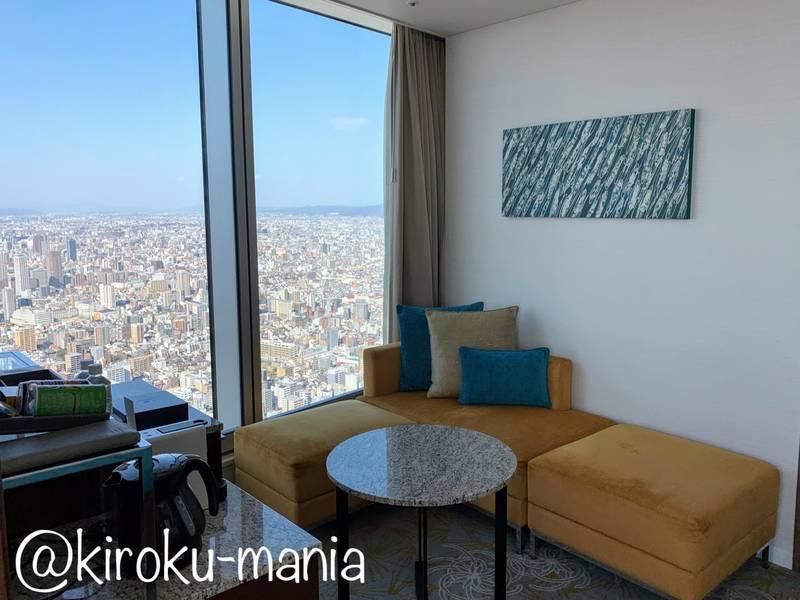 f:id:kiroku-mania:20200705061121j:plain