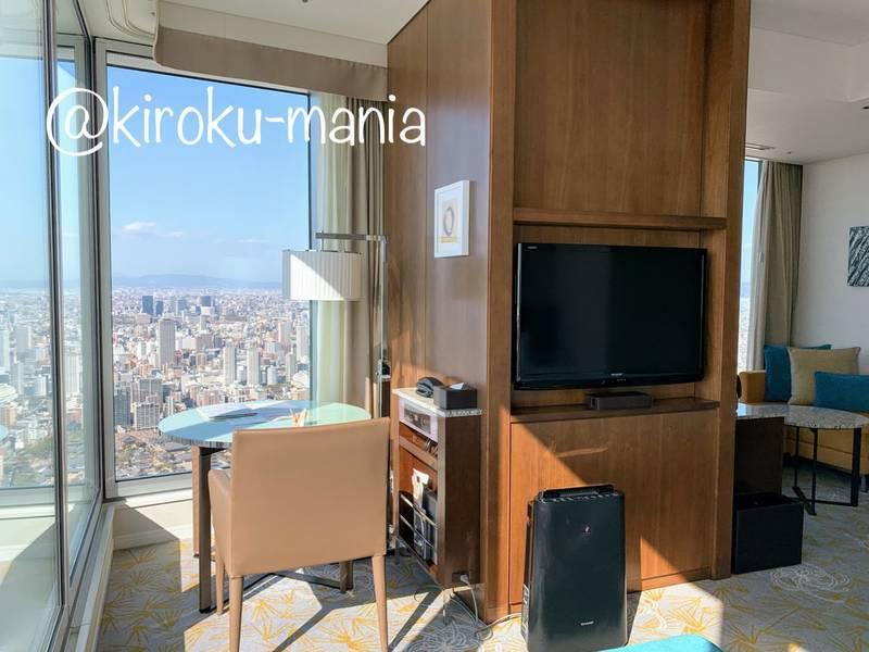 f:id:kiroku-mania:20200705061125j:plain