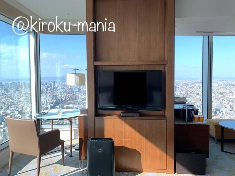 f:id:kiroku-mania:20200705061130j:plain