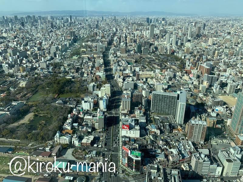 f:id:kiroku-mania:20200705061250j:plain