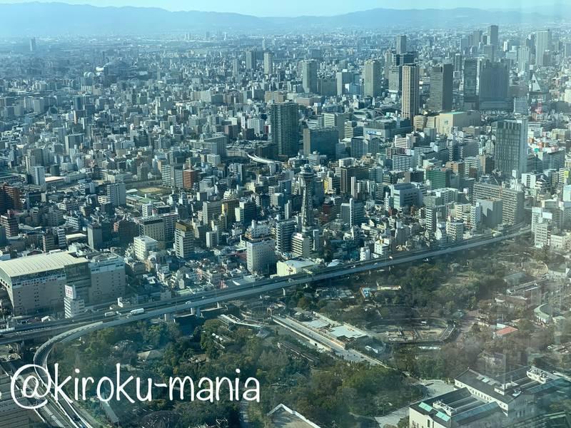 f:id:kiroku-mania:20200705061254j:plain