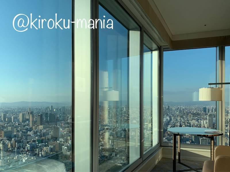 f:id:kiroku-mania:20200705061305j:plain