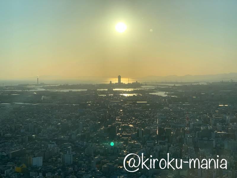 f:id:kiroku-mania:20200705061320j:plain