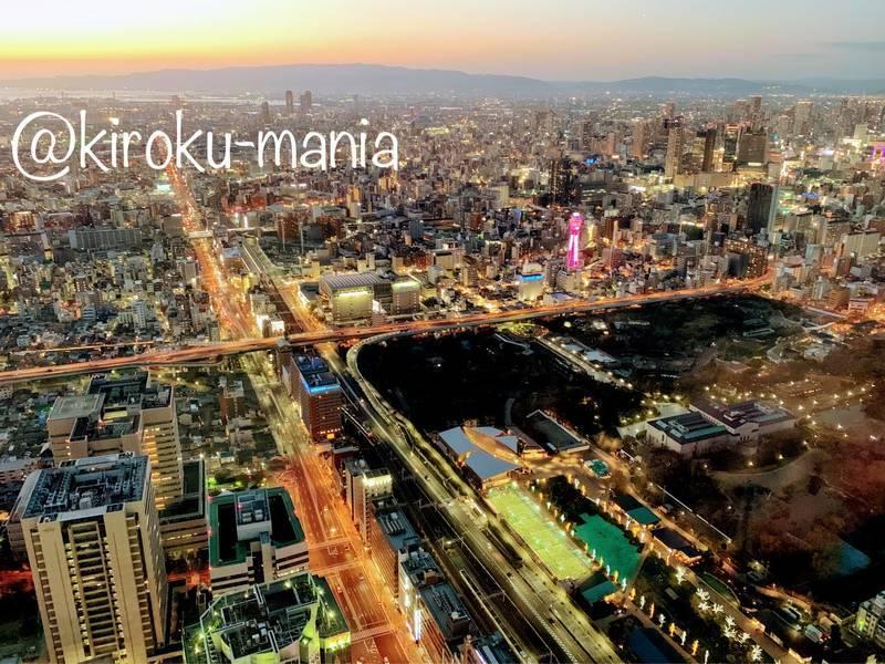 f:id:kiroku-mania:20200705061329j:plain