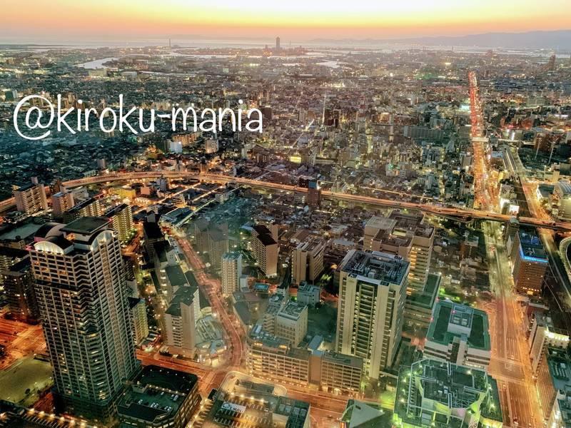 f:id:kiroku-mania:20200705061339j:plain