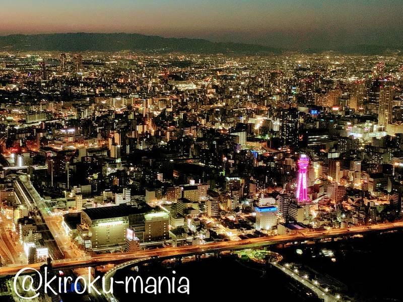 f:id:kiroku-mania:20200705061352j:plain