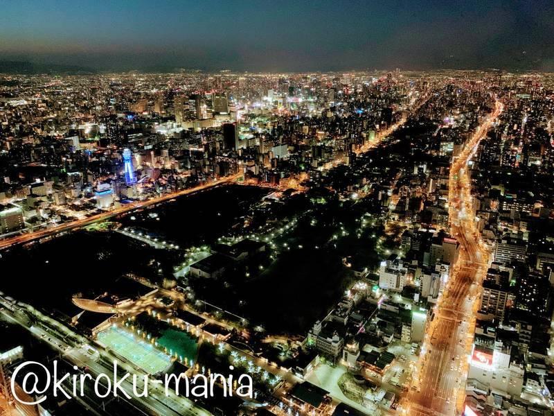 f:id:kiroku-mania:20200705061357j:plain