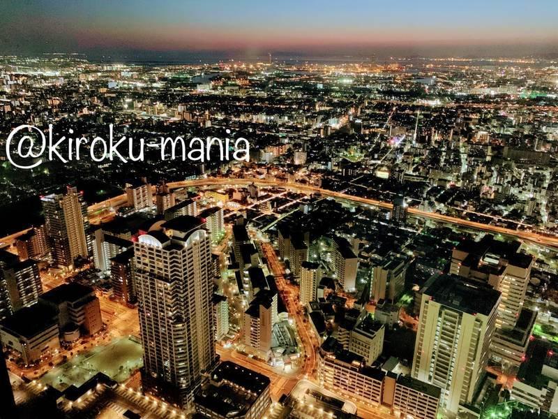 f:id:kiroku-mania:20200705061402j:plain