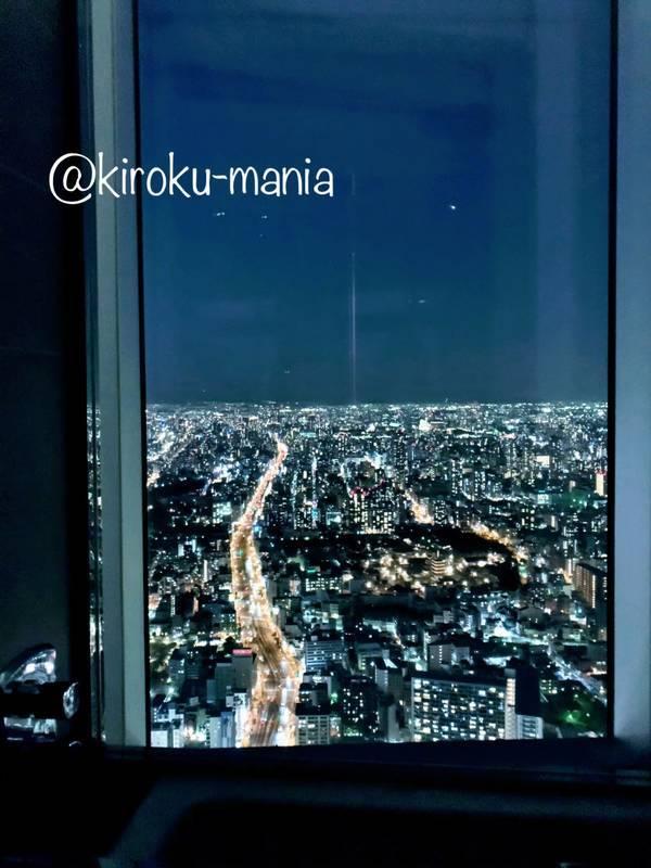 f:id:kiroku-mania:20200705061416j:plain