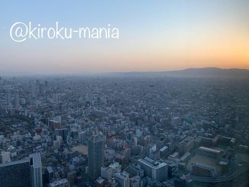 f:id:kiroku-mania:20200705061452j:plain