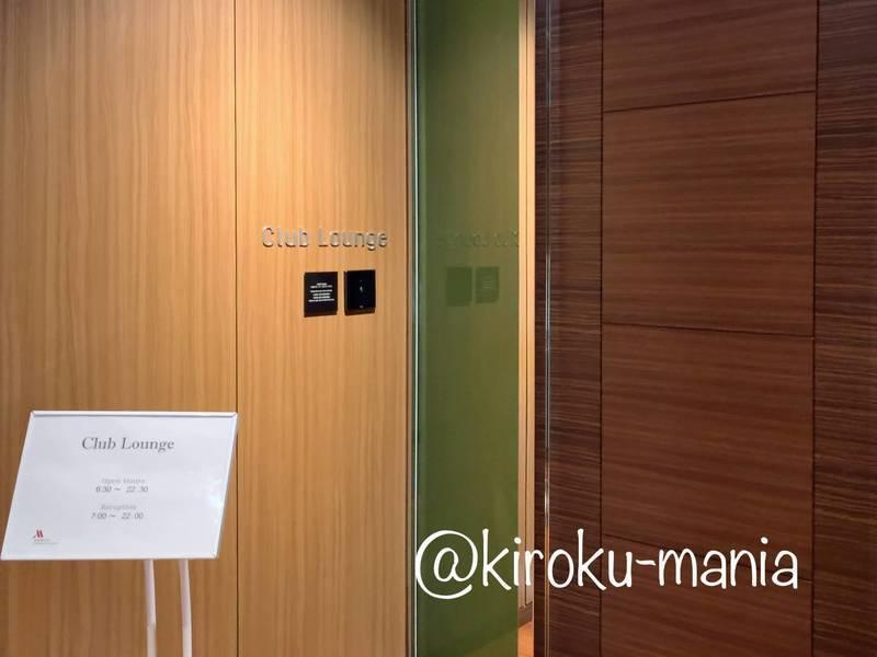 f:id:kiroku-mania:20200708190006j:plain