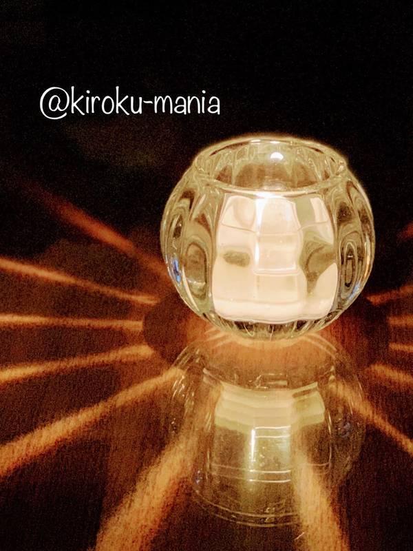 f:id:kiroku-mania:20200708190107j:plain