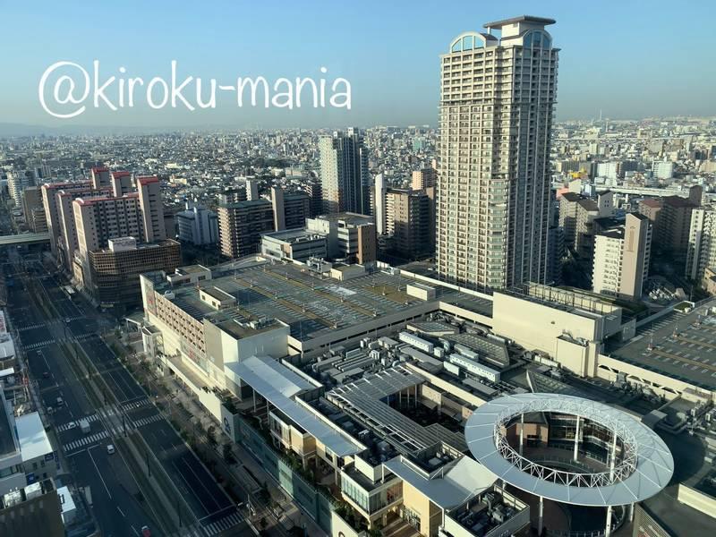 f:id:kiroku-mania:20200709200535j:plain