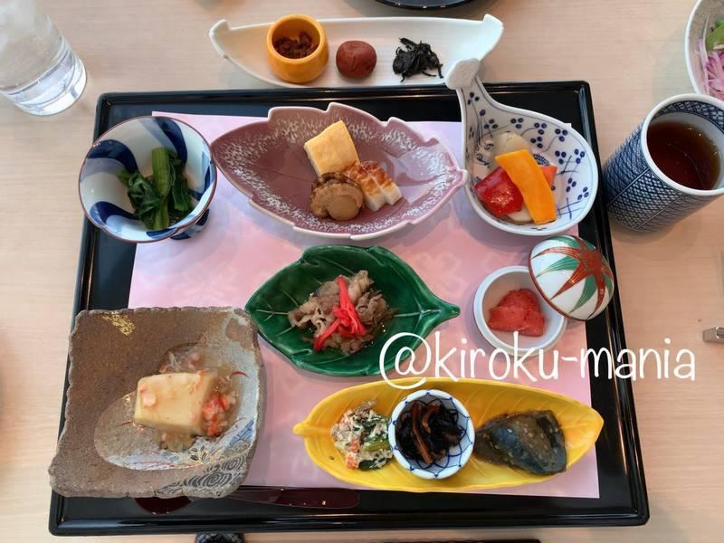 f:id:kiroku-mania:20200709200608j:plain