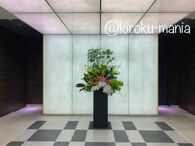 f:id:kiroku-mania:20200709200716j:plain