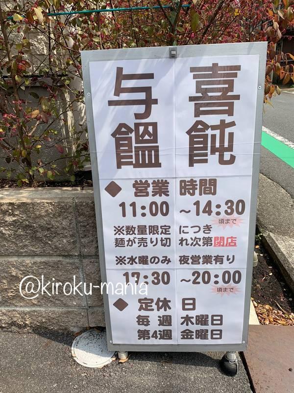 f:id:kiroku-mania:20200710185933j:plain