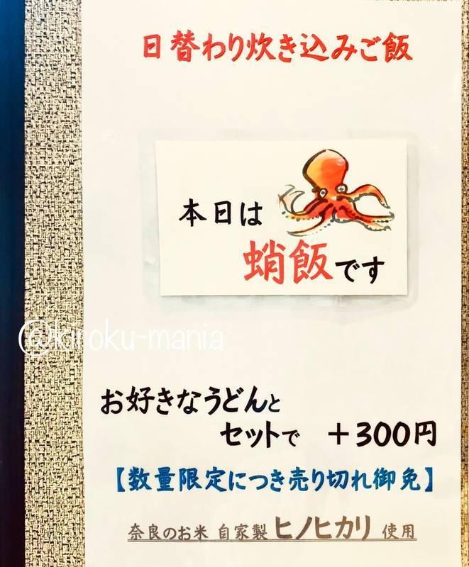 f:id:kiroku-mania:20200710185943j:plain