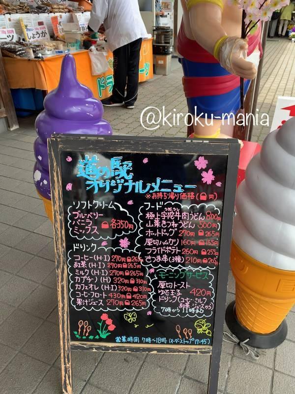f:id:kiroku-mania:20200710190026j:plain