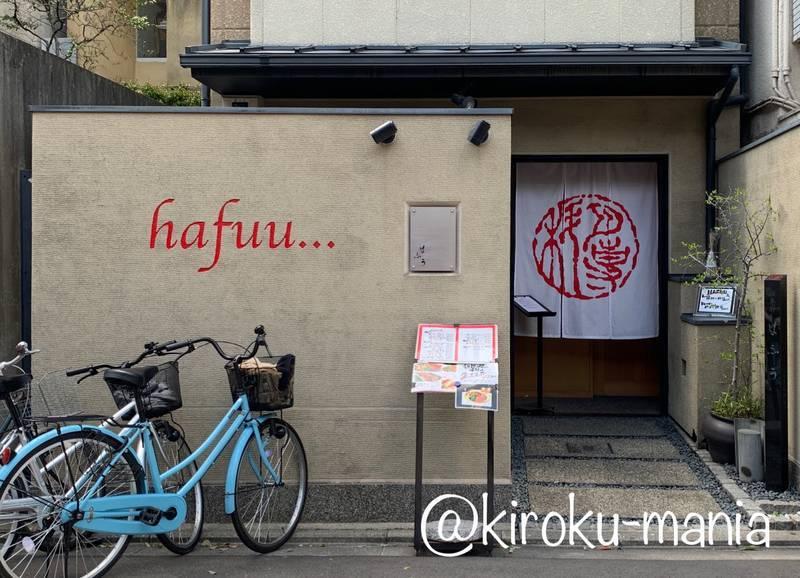 f:id:kiroku-mania:20200711172433j:plain