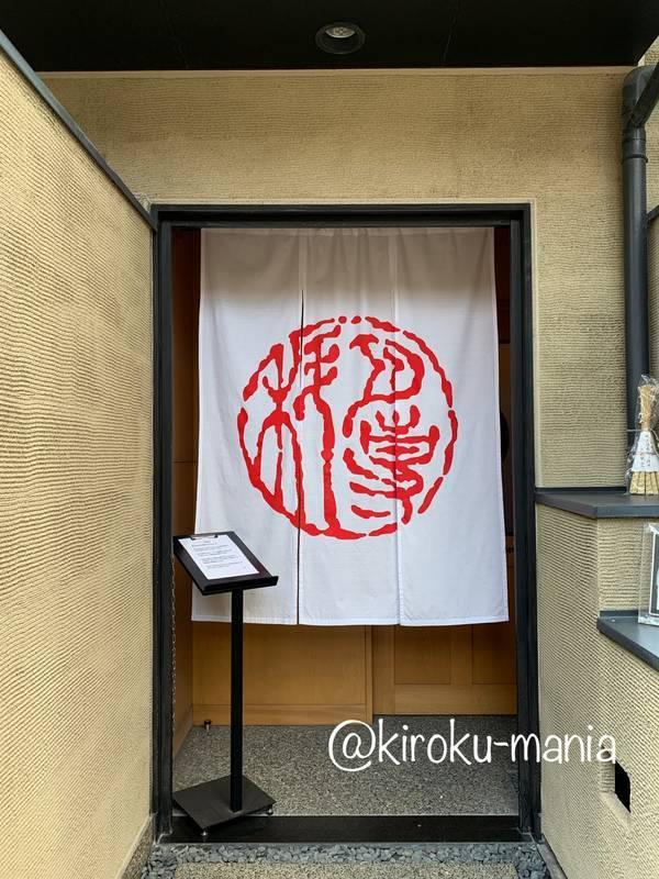 f:id:kiroku-mania:20200711172437j:plain